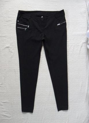 Утягивающие черные штаны брюки скинни bon prix, 20 размер.