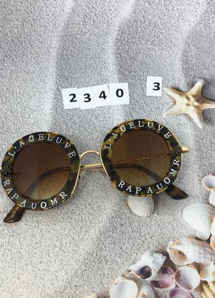 Стильные круглые коричневые очки , 2340-3
