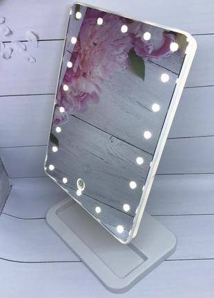 Белое зеркало для макияжа с led подсветкой magic makeup mirror