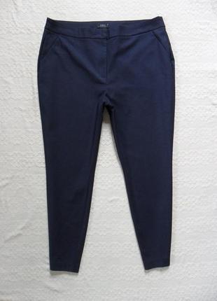 Коттоновые зауженые штаны брюки скинни papaya, 18 размер.