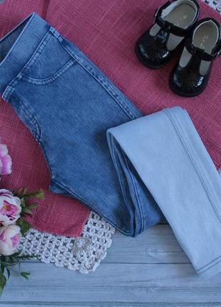 Стильные леггинсы/лосины под джинс