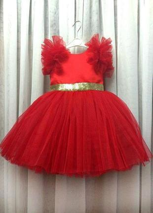 Шикарные платья на 4-5 года