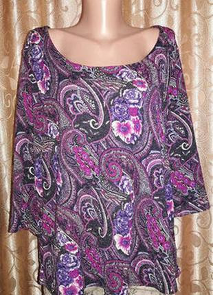 Красивая женская кофта, джемпер, блузка батального размера marks & spencer