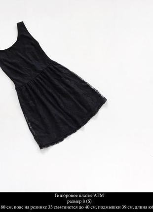 Красивое платье atm