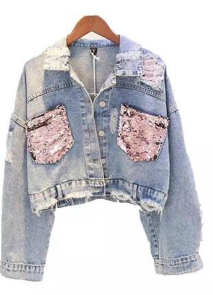 Джинсовая куртка жакет