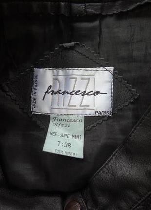 Французская кожанная юбка с высокрй талией xs/s4