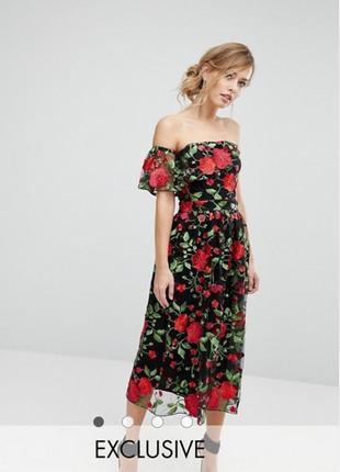 Нарядное платье true violet