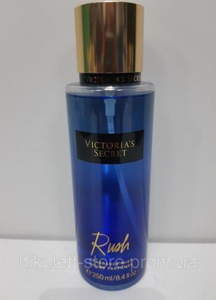Мист парфюмированный спрей для тела  rush fragrance виктория сикрет