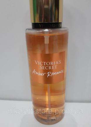 Мист парфюмированный спрей для тела  amber romance fragrance виктория сикрет