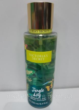 Мист парфюмированный спрей для тела  jungle lily fragrance mist виктория сикрет