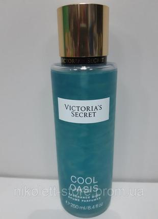 Мист парфюмированный спрей для тела  cool oasis виктория сикрет