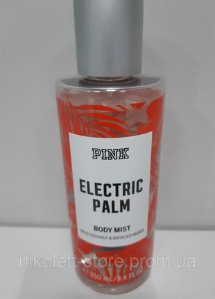 Pink парфюмированный спрей для тела electric palm