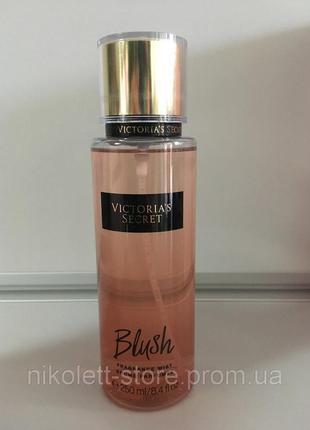 Мист парфюмированный спрей для тела  blush виктория сикрет