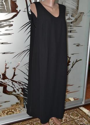 Длинное платье в пол на подкладке