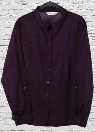 Бордовая рубашка свободная, оверсайз блуза бургунди