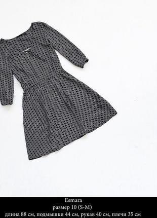 Стильное платье с длиным рукавом