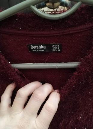 Крутой свитер bershka