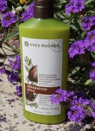 Шампунь питание и восстановление yves rocher3 фото