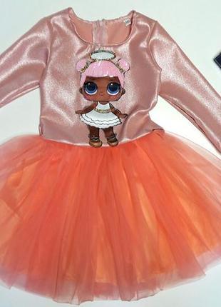 Платье для девочки с пышной юбкой lol