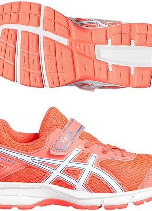 Asics gel galaxy оригинальные кроссовки 32