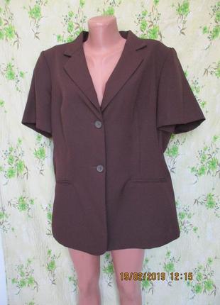 -25% акция к 8 марта лёгенький коричневый пиджак с коротким рукавом/батал uk 22/54-56