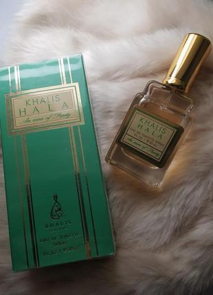 Восточный нишевый парфюм hala от khalis, edt 30ml