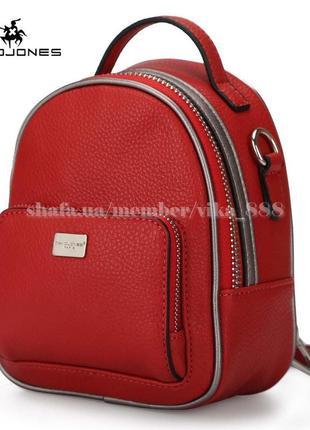 Мини рюкзак david jones 3790 красный