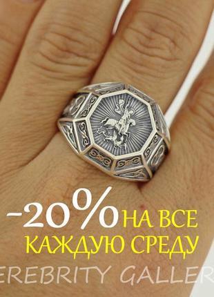 10% скидка - подписчикам! кольцо серебряное размер 22,5. br 2100569 22,5