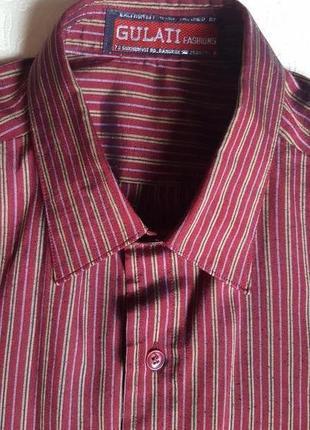 Рубашка с коротким рукавом в полоску gulati