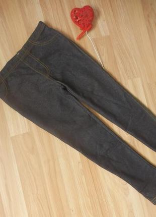 Фирменные лосины под джинс primark малышке 5-6 лет состояние отличное.