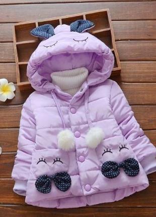 Куртка для дівчаток демісезонна