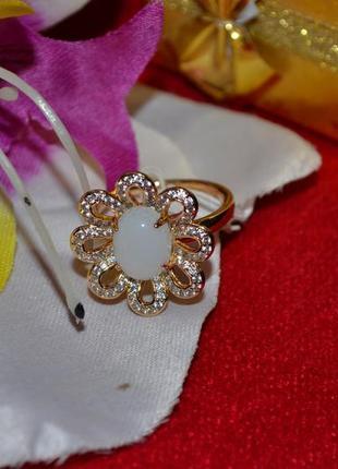 Ювелирное кольцо ромашка
