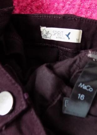 Высокая талия, ровный крой, шикарный цвет, джинсы на весну2 фото