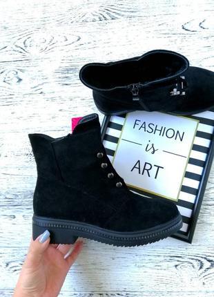 Новые зимние крутые ботинки ботиночки болт