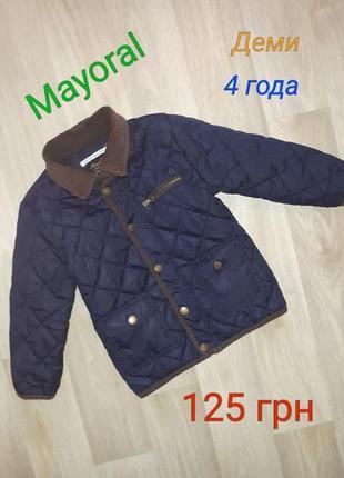 Куртка курточка стёганая mayoral деми 4 года