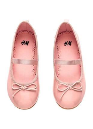 Балетки h&m для девочек