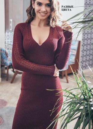 Красивое вязаное платье (42-48 р.) разные цвета