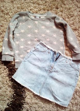Комплект юбка свитшот свитер 110-116, 5-6 л