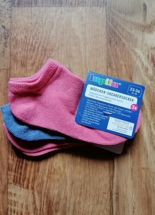 Набор из трех пар детских носков для кроссовок