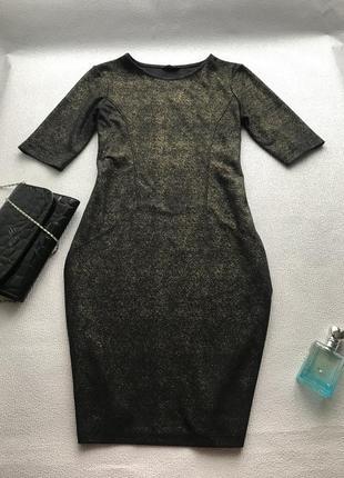 Нарядное классическое платье