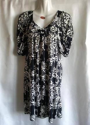 Трикотиновое платье
