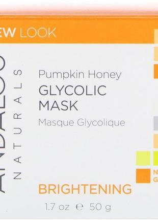 Andalou naturals, гликолевая маска, с тыквой и медом, осветляющая