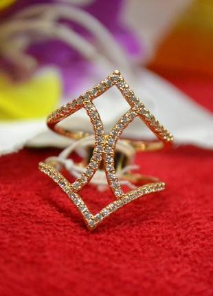 Ювелирное кольцо с регулируемой шириной