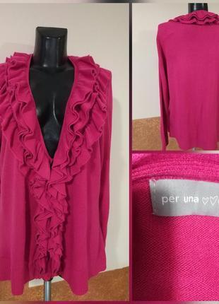 Фирменная стильная качественная стрейчевая кофта с романтическими рюшами.