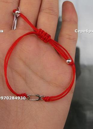 Серебряный браслет на красной нити булавочка