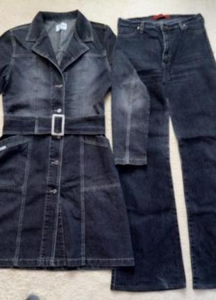 Шикарный джинсовый костюм ( комплект ) на модную стройную барышню р. 50/52