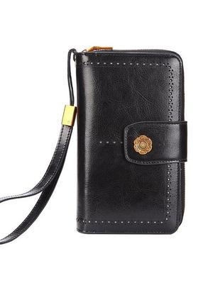 Черный кожаный вместительный кошелек, портмоне, бумажник