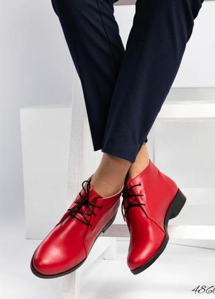 Модные ботинки на шнуровке