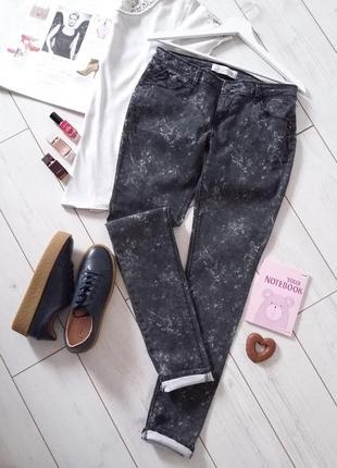 Мега стильные мраморные джинсы скинни узкие..# 187
