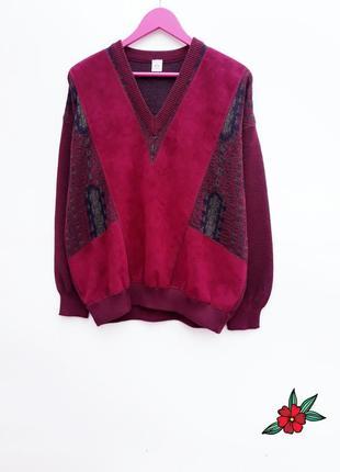 Мужской свитер с кусочков замши шерстяной стильный свитер марсала